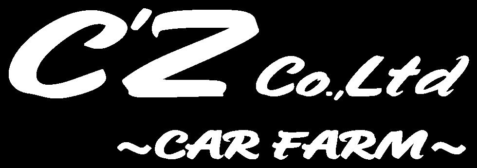 cz_logo_white