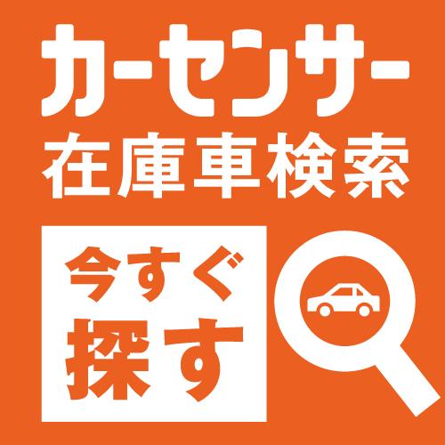cs_kensaku