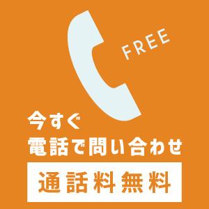 tel_icon (1)