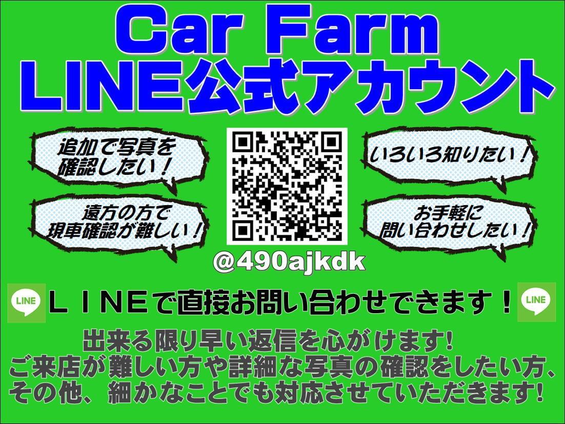carfarm_line