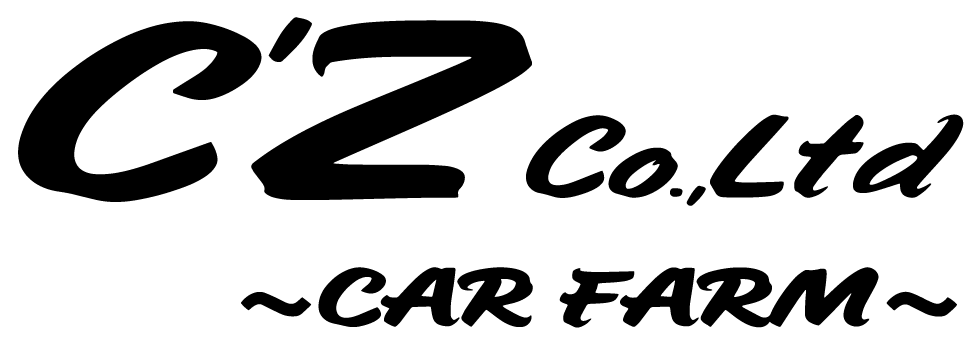 北海道江別市 中古車販売 全車総額表示のカーファーム –  CAR FARM | 株式会社C'Z